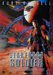 Star Force Soldier