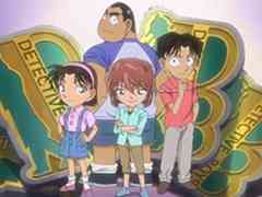 The Detective Boys