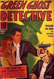 Green Ghost Detective